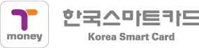 한국스마트카드